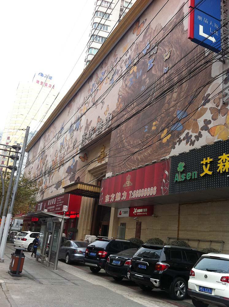 上海市普陀区邮编_上海市普陀区长寿路962、988号3层-房产-上海金磐拍卖有限公司